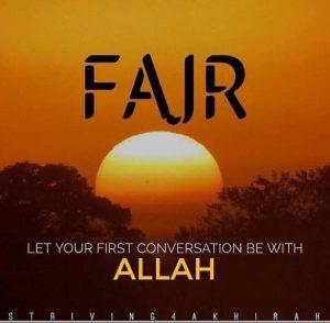 Fajr Prayer and the Angels of God - Mushwarah